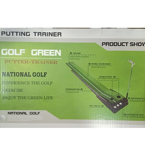 GOLF PUTTING MAT OFFER