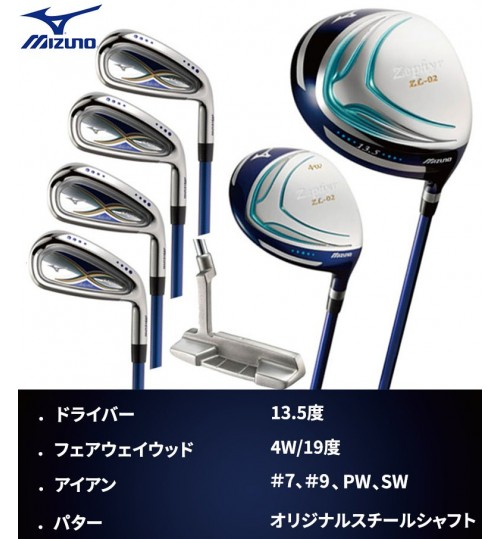 MIZUNO ZEPHYR JAPANESE WOMEN'S GOLF SET